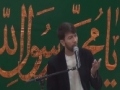 Poetry - Ali Safdar Rizvi - Besat and Meraj of Holy Prophet (s) - 26 May 2014 - Urdu
