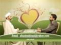 [20] Successful Married Life | کامیاب ازدواجی زندگی - Ali Azeem Shirazi - Urdu