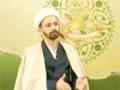 [23] Successful Married Life |  کامیاب ازدواجی زندگی - Ali Azeem Shirazi - Urdu