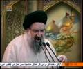 [30 May 2014] Tehran Friday Prayers | آیت الله سید احمد خاتمی - Urdu
