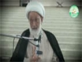 {06} [Ramahan Lecture] Nafahat Ramadan | نفحات رمضانية - Ayatullah Isa Qasim - Arabic