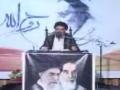 [03] عصر امام خمینی Asr-e-Imam Khomeini (ra) - Ustad Syed Jawad Naqavi - Urdu