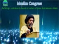 [Weekly Msg] Government of Imam Mahdi (ajtf) | H.I. Abbas Ayleya | 06 June 2014 | English
