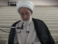 {09} [Ramahan Lecture] Nafahat Ramadan   نفحات رمضانية - Ayatullah Isa Qasim - Arabic