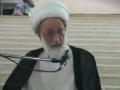 {12} [Ramadhan Lecture] Nafahat Ramadan   نفحات رمضانية - Ayatullah Isa Qasim - Arabic