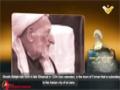 Hezbollah | Immortal Beacons - Muhammad Taqi-Bahjat | Arabic sub English