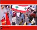 Hezbollah Public Invitation | Sayyed Hassan Nasrallah Speech 25th of May | Arabic sub English