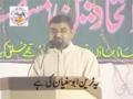 [Short Clip] Ye Train Abu Sufyan Ki Hai - Maulana Syed Ali Murtaza - Urdu