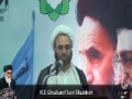 [04] Imam Khomeini Conference 2014 | H.I. Ghulam Hurr Shabbiri | Houston, TX | 7 June 2014 | English
