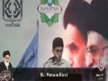 [06] Imam Khomeini Conference 2014 | Presentation by Mesum Rizvi | Houston, TX | 7 June 2014 | English