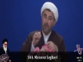 [08] Imam Khomeini Conference 2014 | H.I. Mansour Leghaei | Houston, TX | 7 June 2014 | English