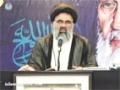 [01] Meeras-e-Imam Khomeini (ra) Meeras-e-Rasool Allah (saww) - Ustad Syed Jawad Naqavi - Urdu