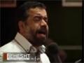 [03] Miladeh Imam Zamana - Haj Mahmood Karimi - Farsi