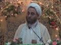 Friday Sermon (13 June 2014) - H.I. Hurr Shabbiri - IEC Houston, TX - English