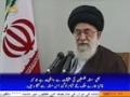 [13 June 2014] Masalae Falastine hamare lie aik deeni masala hai | Leader Syed Ali Khamenei - Urdu