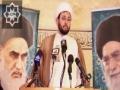 Shaykh Amin Rastani - Imam Khomeini Conference 2014 - English