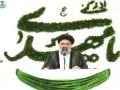 نظریہ سدیٰ Nazriya-e-Suda aur us key Halakat Khaiz Nataij - Iraq Situation - Urdu