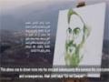 Hezbollah   Sayyed Hassan Nasrallah - Do not dispair!   Arabic sub English