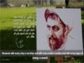 Hezbollah   Sayyed Musa Al-Sadr sayings   Arabic sub English