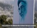 Hezbollah   Imam Khaminai - The Signs of a Faithful   Arabic sub English