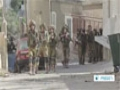 [15 June 2014] israel continues crackdown amid searching for missing teens - English