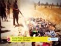 [16 June 2014] Videos purportedly show ISIL takfiri militants killing Iraqi officer - English
