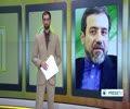 [17 June 2014] Iran upbeat draft document can be produced by end of talks - English