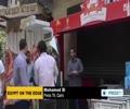 [17 June 2014] Egypt continues crackdown on Muslim Brotherhood - English
