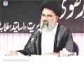 Majlis-e-Tarheem - Syed Muhammad Haider Rizvi - Ustad Syed Jawwad Naqvi - Lahore - Urdu