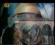 Yawm-Al-Qods - Special Program by Sahar TV - 26th Sept 08 - Urdu