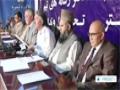 [18 June 2014] Abdullah makes vote-fraud allegations - English