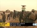 [18 June 2014] Iraqi soldiers seize control of Abu Tayban, Tal Afar - English