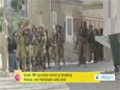 [20 June 2014] israel: West Bank operation aimed at breaking Hamas, end Palestinian unity dea - Englishl