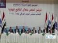 [20 June 2014] Erdogan, Hollande discuss Iraq, Syria - English