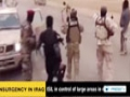 [20 June 2014] ISIL militants capture town near border with Syria - English