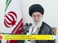 [22 June 2014] Leader: Western arrogant powers especially the US are behind Iraq crisis - English