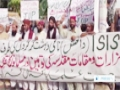 [22 June 2014] Karachi rally slam Takfiris\' fighting in Iraq, Syria - English