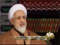 [05] Ghadeer Khoonin Karbala - غدیر خونین کربلا - Ayatullah Jawwadi Amoli - Farsi