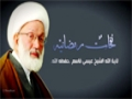 {21} [Ramahan Lecture] Nafahat Ramadan   نفحات رمضانية - Ayatullah Isa Qasim - Arabic
