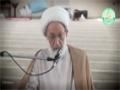 {22} [Ramahan Lecture] Nafahat Ramadan   نفحات رمضانية - Ayatullah Isa Qasim - Arabic