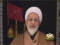 [08] Ghadeer Khoonin Karbala - غدیر خونین کربلا - Ayatullah Jawwadi Amoli - Farsi