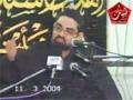 [06] 11 March 2004 - Aqaid | عقائد - H.I Murtaza Zaidi - Pak Moharam Hall - Urdu
