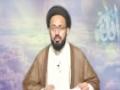 [سخن عشق] Sharhe Munajate Shabaniya - H.I Sadiq Taqvi - Part 16 - Urdu
