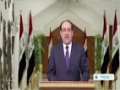 [25 June 2014] Maliki rejected calls by his critics to form a national salvation government - English