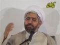 [3/5] مسائل زناشویی و حل آن - Marital problems - استاد دھنوی - Farsi