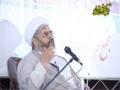 [5/5] مسائل زناشویی و حل آن - Marital problems - استاد دھنوی - Farsi