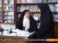 [01] Successful Iranian Women   کامیاب ایرانی خواتین - Urdu