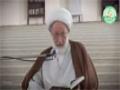 {04} [Ramadhan Lecture] Quranic illuminations | إضاءات قرآنية - Ayatullah Isa Qasim - Arabic