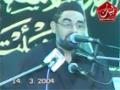 [09] 14 March 2004 - Aqaid | عقائد - H.I Murtaza Zaidi - Pak Moharam Hall - Urdu
