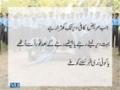 [Medical Tips] Zindagi Bachain - Fainting – Urdu